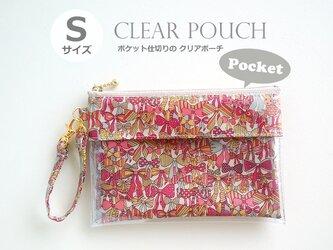 ポケット仕切りのクリアポーチ Sサイズ リバティ ジェニーズリボンズ ピンクの画像