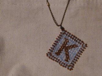アルファベット ビーズ チャーム Kの画像