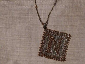アルファベット ビーズ チャーム Nの画像