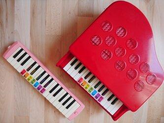 鍵盤ハーモニカ ミニピアノ ドレミ 音名 階名 マスキングシール 2枚の画像