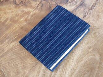 藍色手織り しましまブックカバー④ 栞無し 文庫本サイズ(サイズ一定) の画像