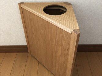 三角形の木製ゴミ箱 タモとオークの画像