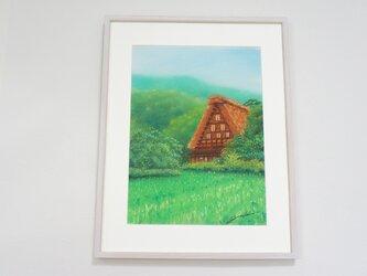 パステル画 白川郷の画像