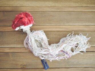 手織りのきのこ Mの画像
