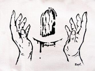 オリジナルデザイントート【深淵×白】の画像
