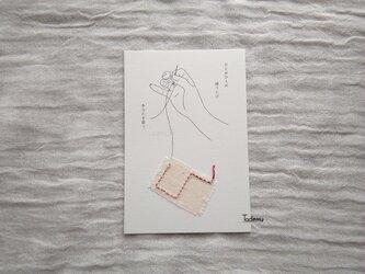 思いの手カード ひとめひとめiの画像