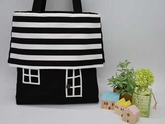 houseBag (白黒ボーダー)の画像