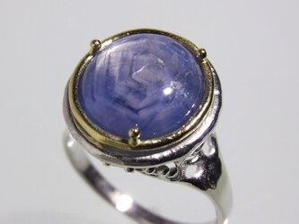 サファイア 18K リング * Sapphire Ringの画像