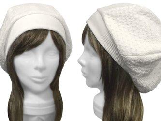 透かしフクレ織コットンニット/リブ付ベレー帽(ゆったり)◆オフホワイトの画像