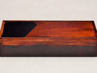 筆道具箱 木地溜塗一部黒漆の画像