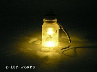 光る小びん うさぎ(電球色)の画像