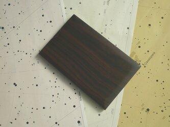縞黒檀名刺入れ カリマンタン エボニーの画像