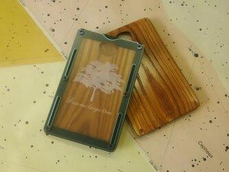 槐は延寿カードケースの画像