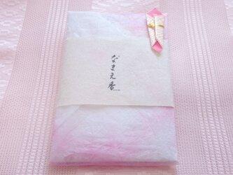 【御祝飾り+贈り物お包み】なまえ香の画像