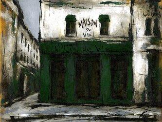 風景画 パリ 油絵 カフェ「MAISON du VIN」の画像