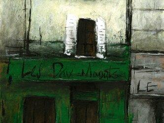 風景画 パリ 油絵「裏通りの緑のカフェ」の画像
