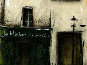 風景画 パリ 油絵「本屋とガス灯」の画像