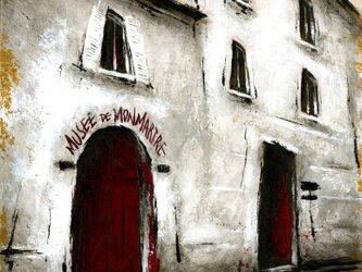 風景画 パリ 油絵「モンマルトルの小さな美術館」の画像