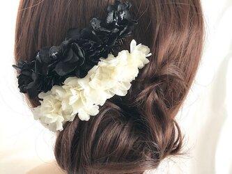 ホワイトブラックの紫陽花ヘアコーム【2点セット】髪飾りプリザーブドフラワーの画像