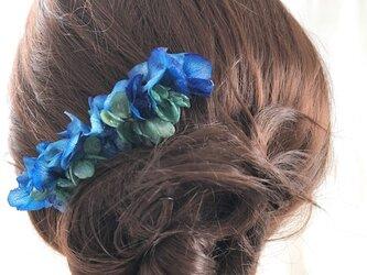 青い紫陽花のヘアコーム髪飾りプリザーブドフラワー/ブルーグリーンの画像