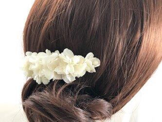 白い紫陽花のヘアコーム髪飾り/プリザーブドフラワーの画像