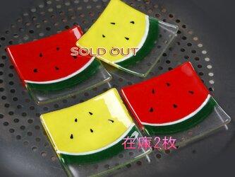 赤と黄 可愛いスイカのお皿 の画像