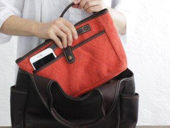 帆布とレザーのバッグinバッグ インナーバッグ (オレンジ)の画像