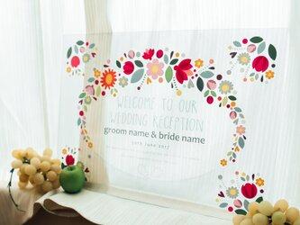 ■ウェルカムボード■ 名入れ ガラス風 結婚式 玄関 二次会 印刷 シンプル 大人 アクリル コンパクトの画像
