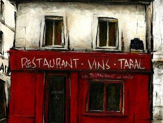 風景画 パリ 油絵「街の赤いレストラン」の画像