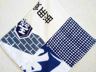 昭和レトロ ハンドタオル てぬぐい リメイク 1枚の画像