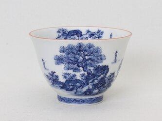手描 山水絵 せん茶碗(小)の画像