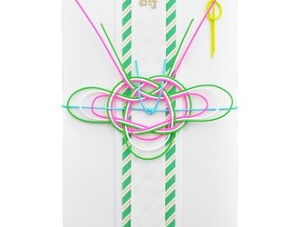 ご祝儀袋 - sougon - 7の画像