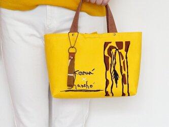 オリジナルデザイン!キリンのお尻柄トートバッグ・ストラップ付き(黄色)の画像