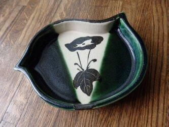 陶器 銘々皿③ 織部焼 千鳥型 朝顔模様の画像