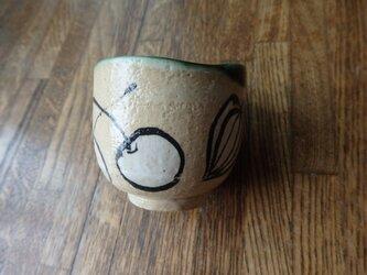 陶器 ぐい吞み 大 織部焼 さくらんぼとほうずき模様の画像