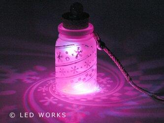 光る小びん  スパイラル(変色電球)の画像