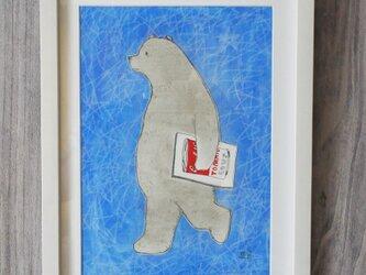 絵を買った熊 額装済み絵画 A4サイズ原画の画像