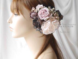 シックなアンティークカラー(グレイッシュピンク)*ヘッドドレス/ヘアアクセサリー*結婚式・成人式・ウェディングドレスにの画像