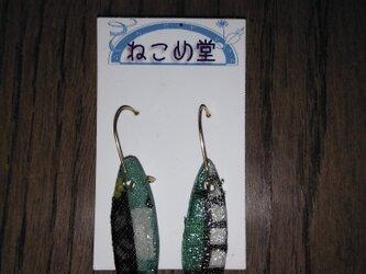 ヴィンテージ生地の布貼魚ピアス1の画像