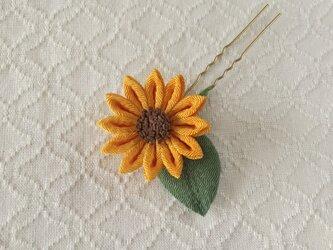 〈つまみ細工〉向日葵のかんざし(一輪・山吹色)の画像
