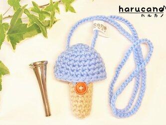 ホルン マウスピースケース(毛糸)キノコ型【サックスブルー色】首掛け用の画像