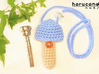 トランペット マウスピースケース(毛糸)キノコ型【サックスブルー色】首掛け用の画像