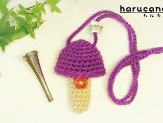 ホルン マウスピースケース(毛糸)キノコ型【紫色】首掛け用の画像