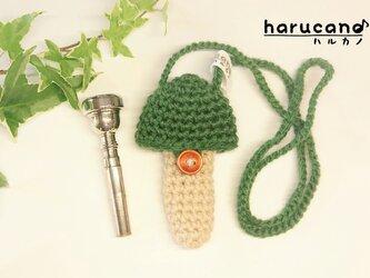 トランペット マウスピースケース(毛糸)キノコ型【エバーグリーン・草色】首掛け用の画像