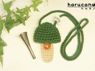 ホルン マウスピースケース(毛糸)キノコ型【エバーグリーン・草色】首掛け用の画像