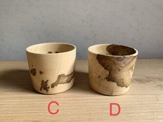 フリーカップ  #2の画像