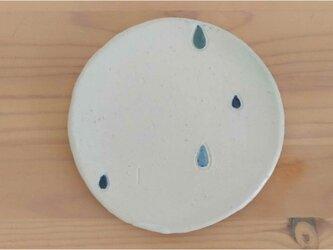 マット小皿②(雨粒)の画像
