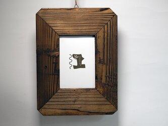 「1点もの」のエイジング額縁(フォトフレーム):ポストカードの画像