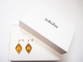 tokoba ピラミッド・ピアスmini アンバールリ菊つなぎ(K18)の画像