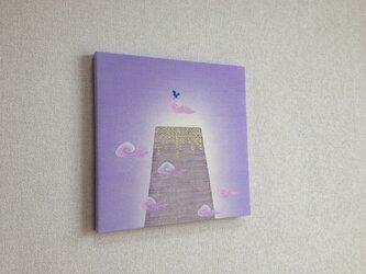 手染め 絹紬パネル 「 しあわせのさえずり 」 の画像
